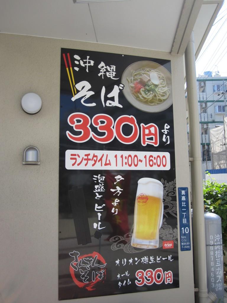 道路沿いの大きな広告