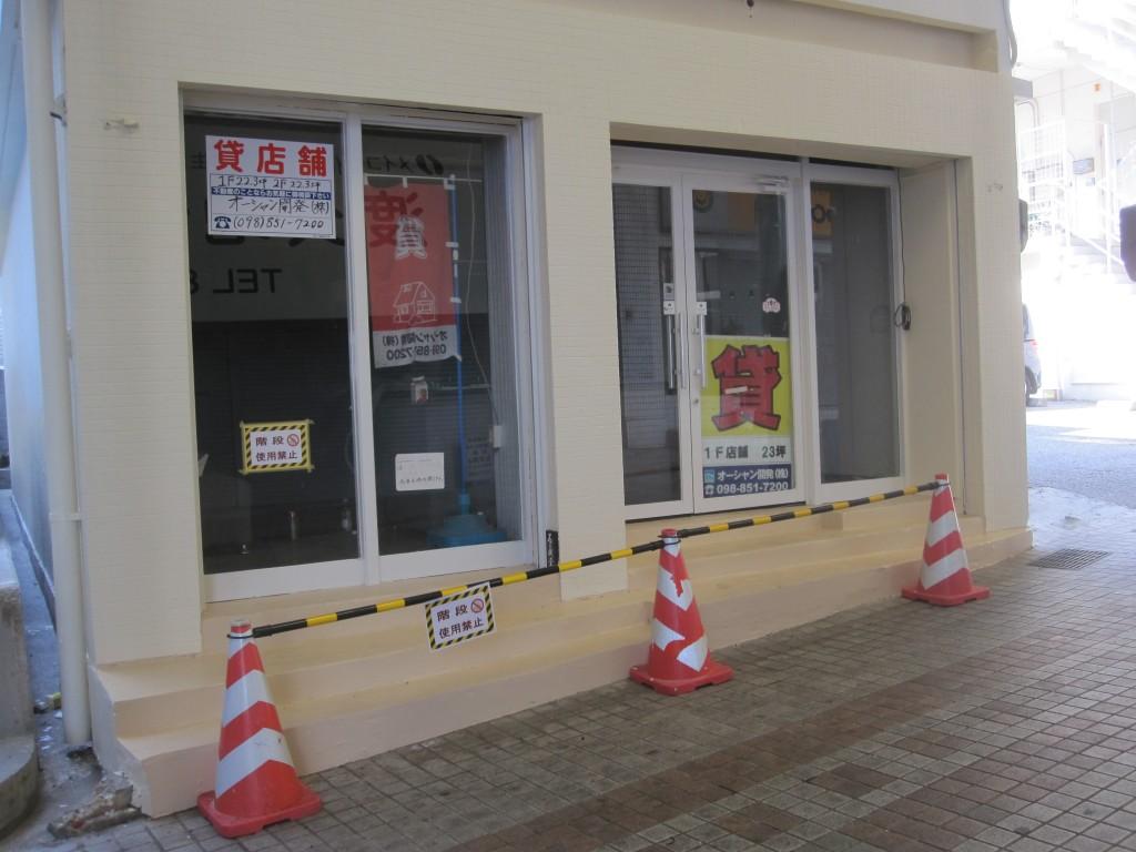 廃虚と化した貸し店舗