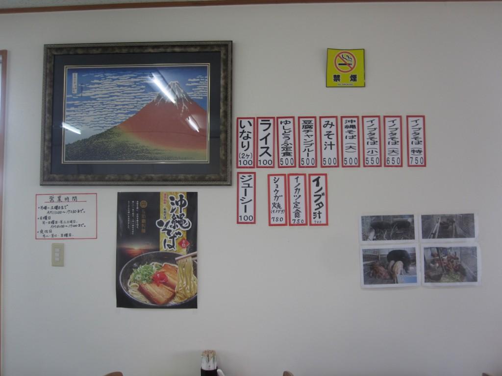 壁に貼られたメニュー表