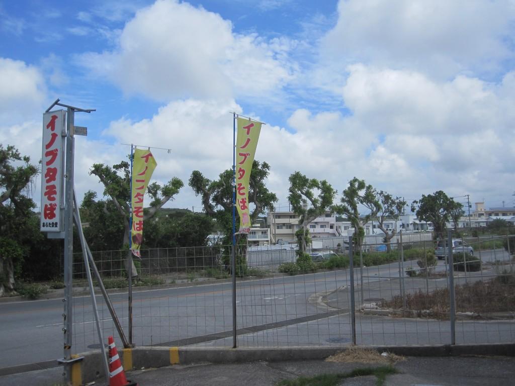 道路沿いののぼり旗