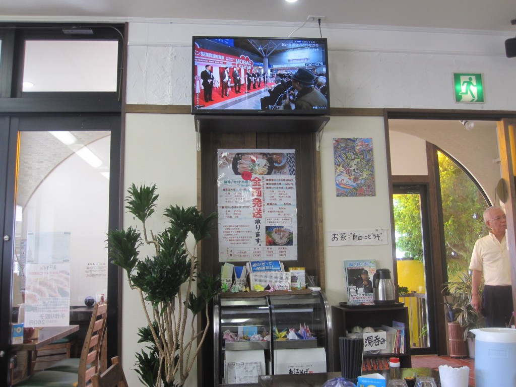 天井近くに設置されたテレビ