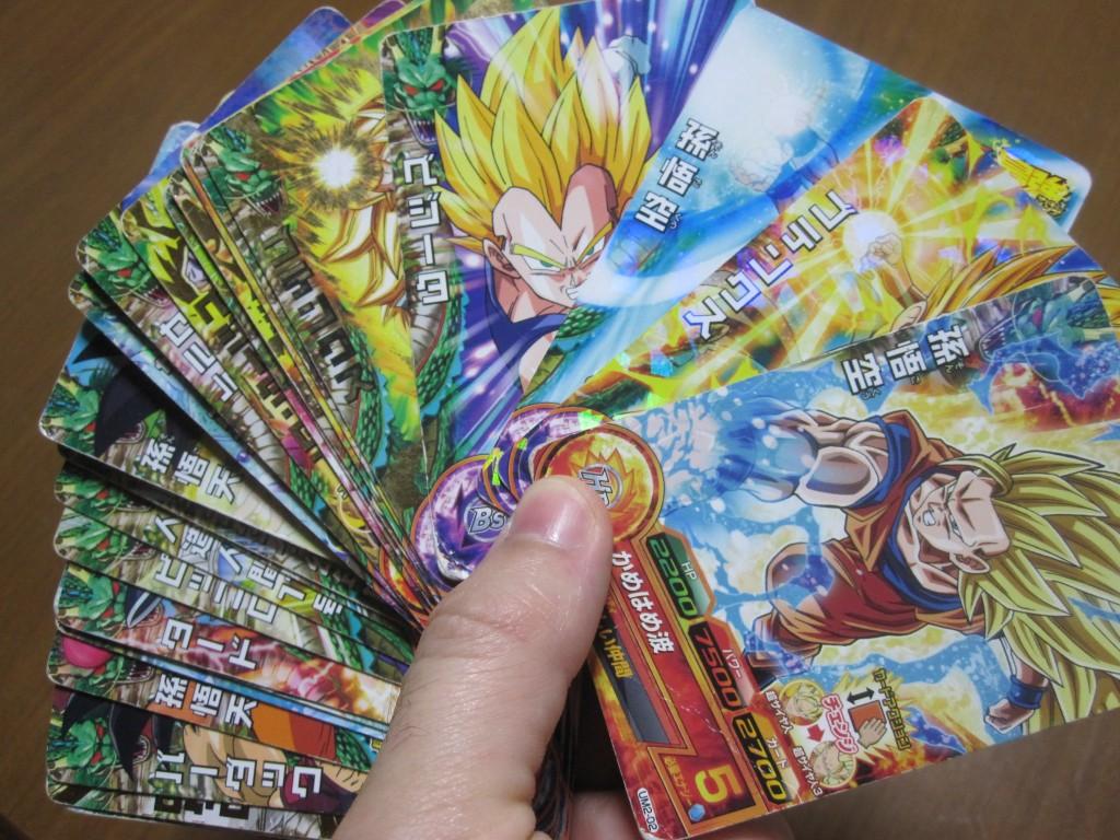 野沢 雅子 カード