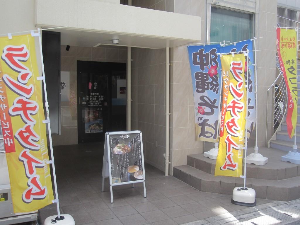 1階の店舗入口エントランス