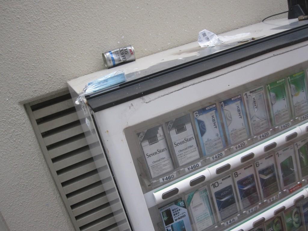 タバコ自動販売機の屋根