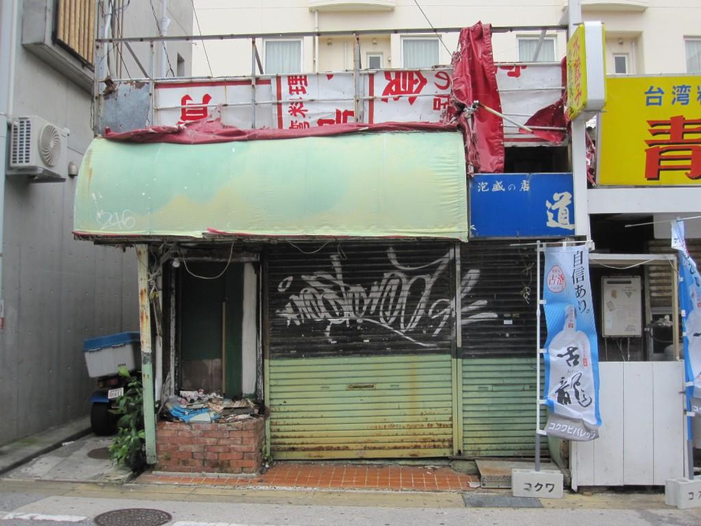廃墟と化し荒れ果てた店舗