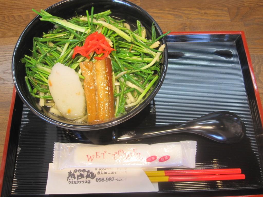 もとぶ熟成麺の「香ネギそば」864円
