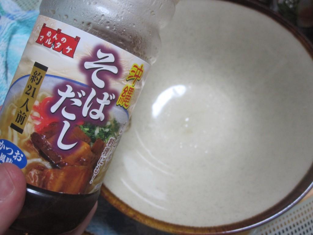 マルタケ食品 沖縄そばだし