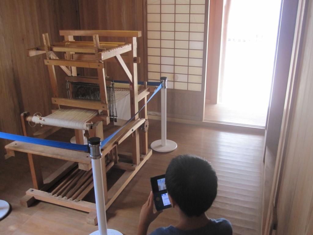 沖縄県立博物館・美術館の屋外展示を見学