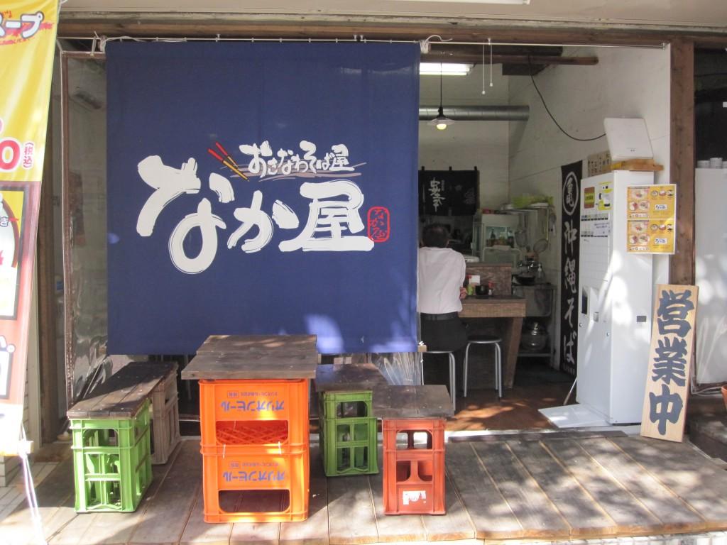 外国人観光客も舌鼓を打ちながら楽しめる沖縄そば屋さん