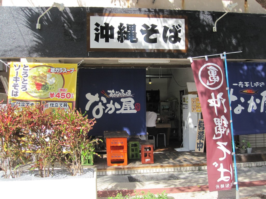 屋台感覚で沖縄の風を感じながら食べて欲しい沖縄そば