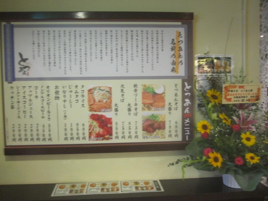 店舗紹介文