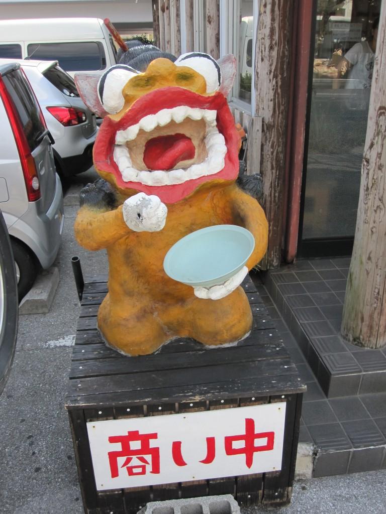 沖縄そばを食べるお箸が盗まれた?