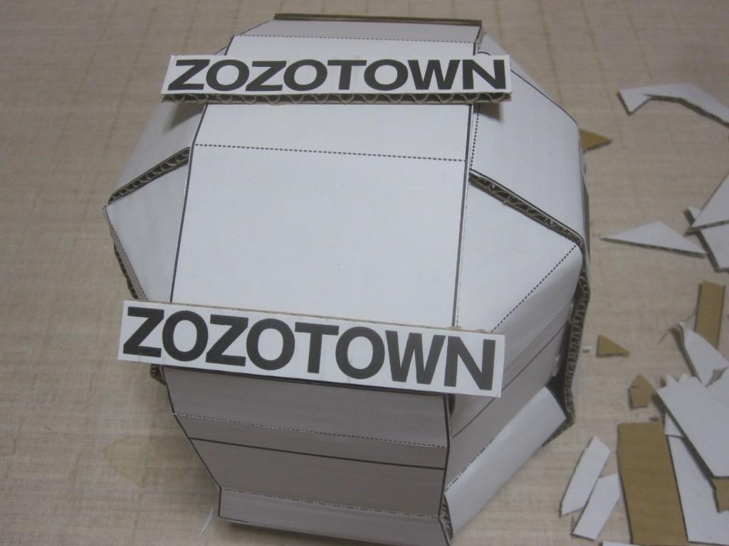 ZOZOTOWNのロゴもオマケで付けたらダサくなった