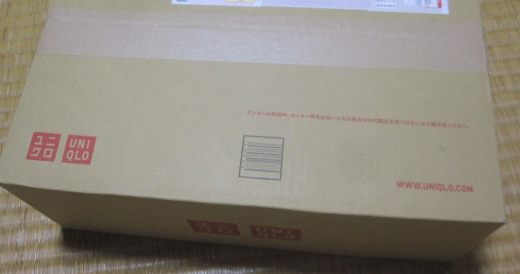 UNIQLO公式通販サイトで購入した商品ダンボールが到着