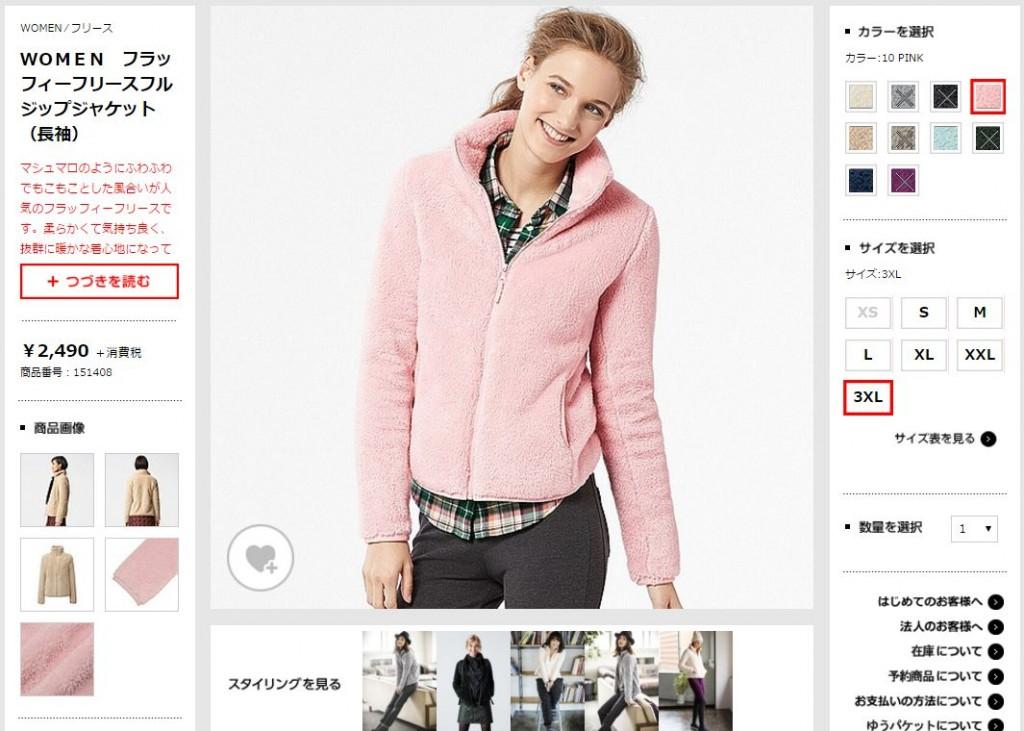 外国人モデルの着用見本サンプル写真