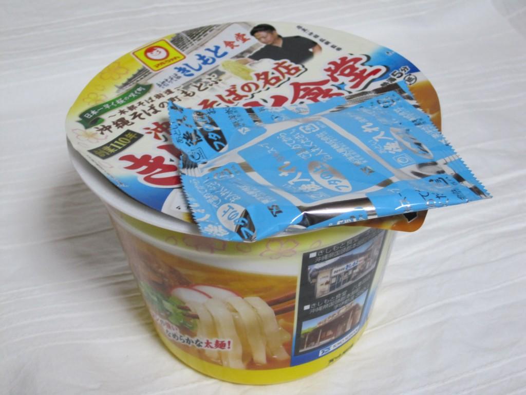 後入れスープの調味料袋を重しに蓋を閉める