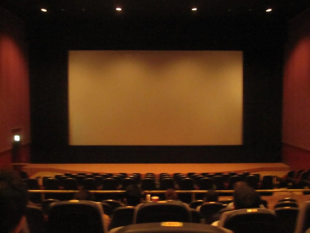 上映開始を待つ館内の様子
