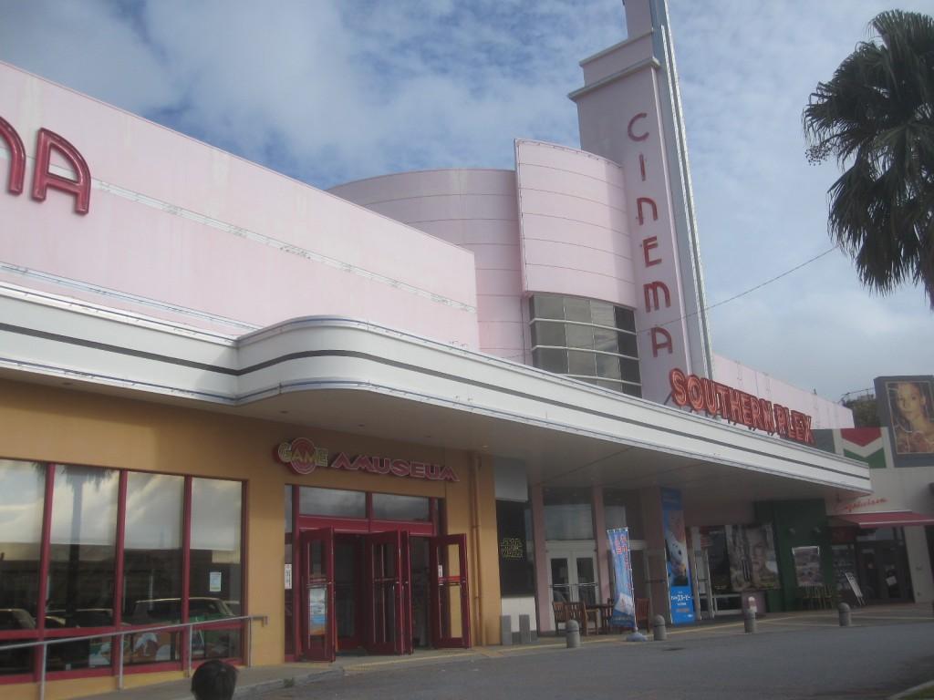 沖縄の映画館スターシアターズ南風原店「サザンプレックス」
