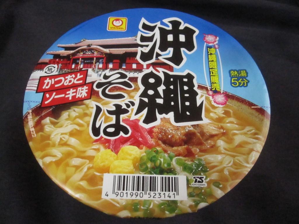 沖縄限定 インスタント沖縄そばカップ麺(カツオとソーキ味)