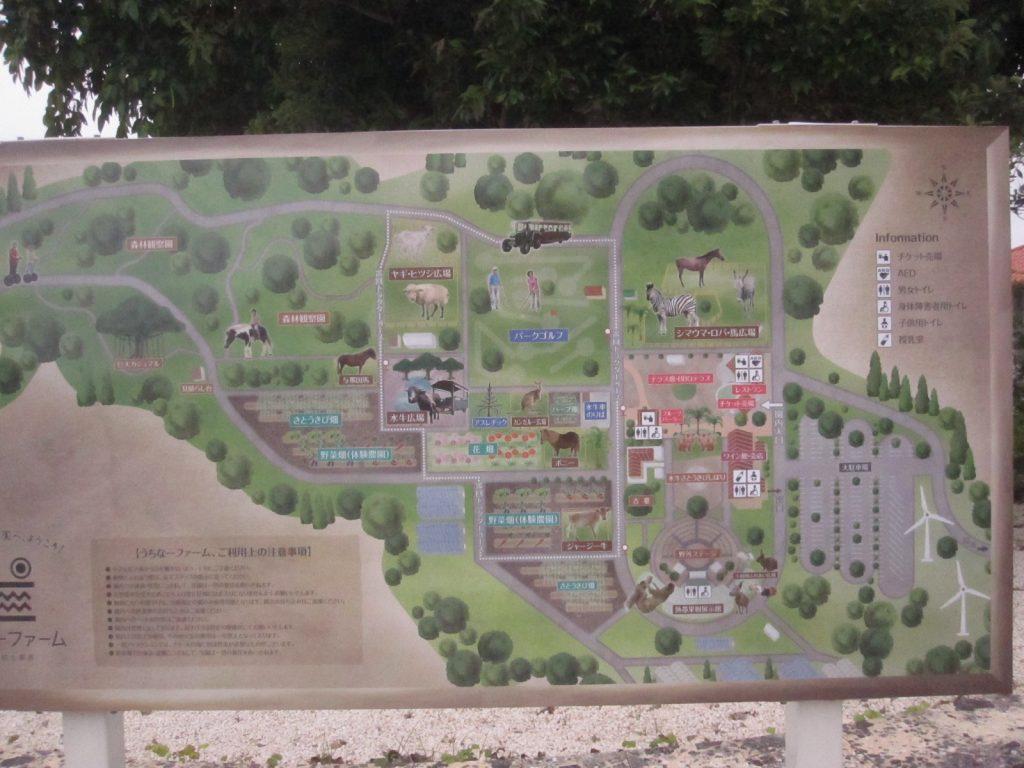 入り口の敷地・園内マップ見取り図