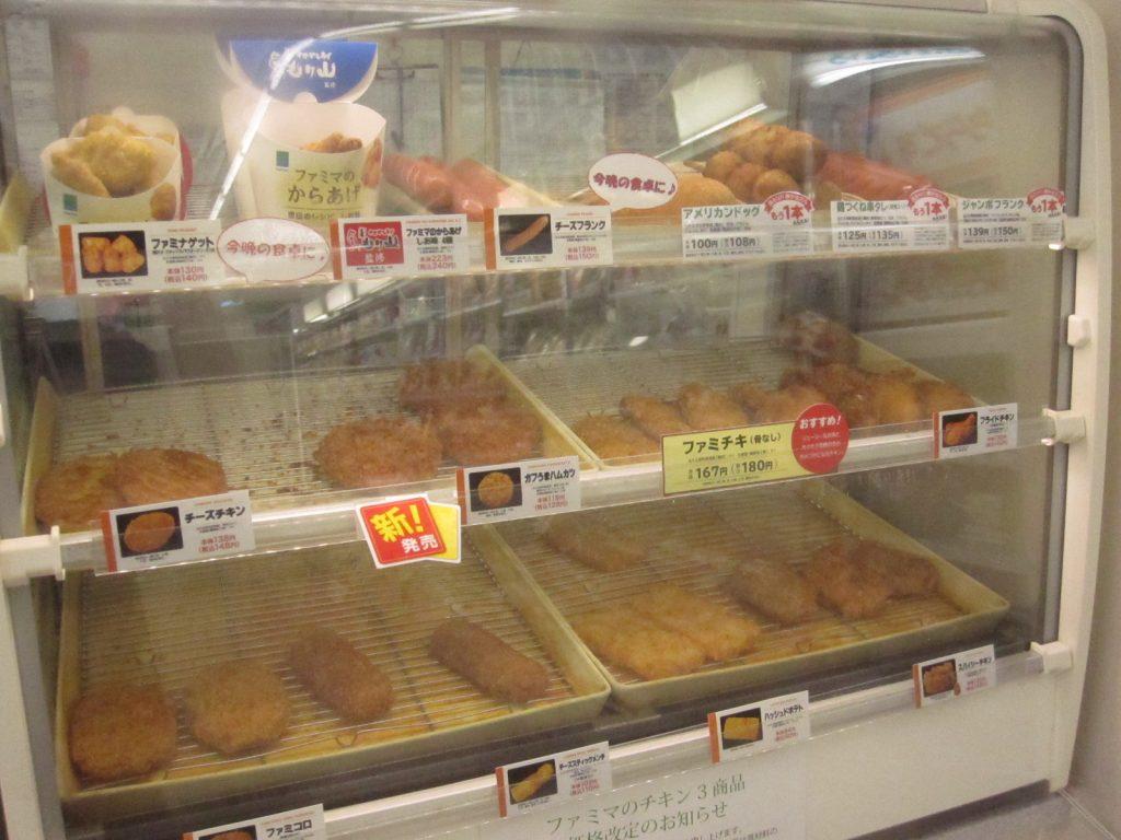 ファミリーマート(通称ファミマ)の惣菜は他にも美味しいものがたくさんある