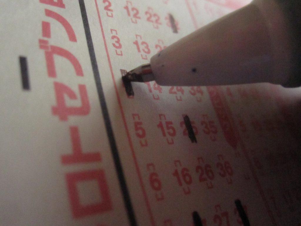 ルールを読み込んで指定内の番号を選びマークを書き込む