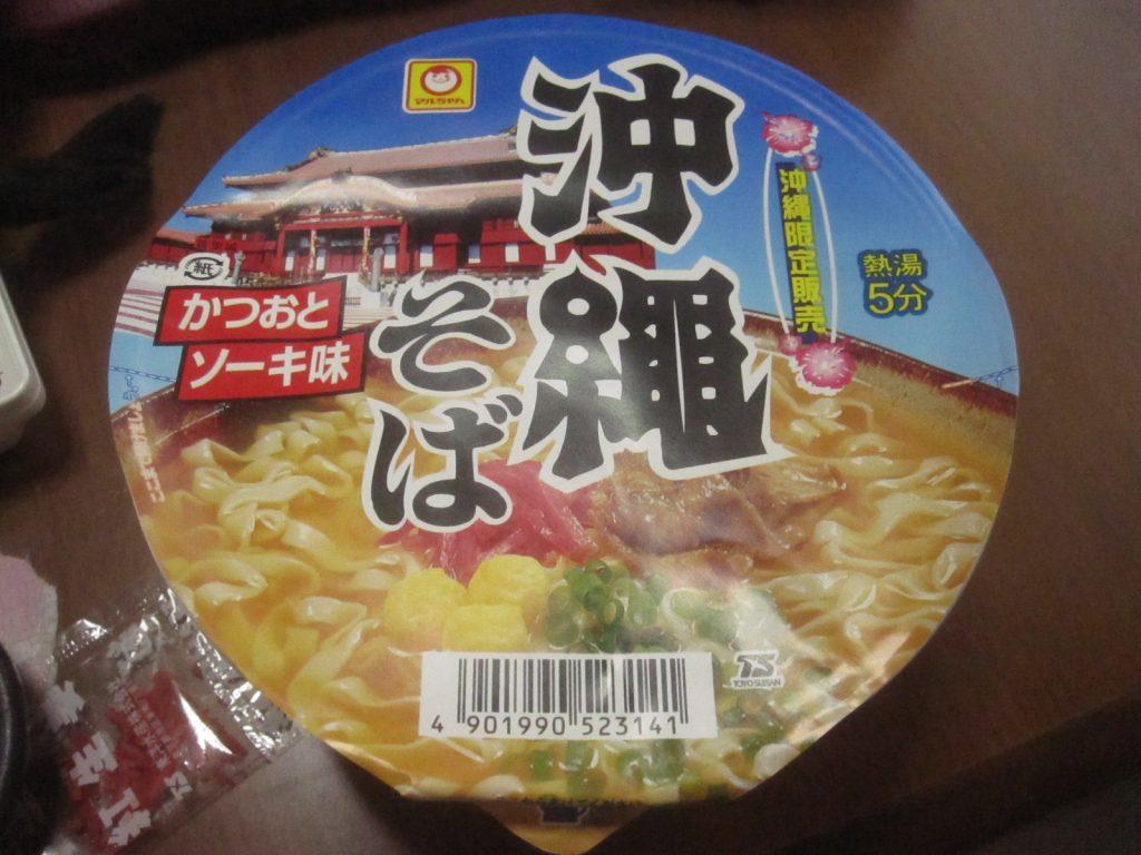 マルちゃん 沖縄限定販売の沖縄そばカップ麺