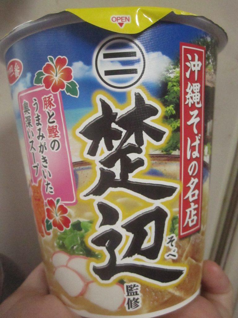 """コンビニ""""ファミマ""""限定販売の沖縄そばカップ麺「楚辺(そべ)」"""
