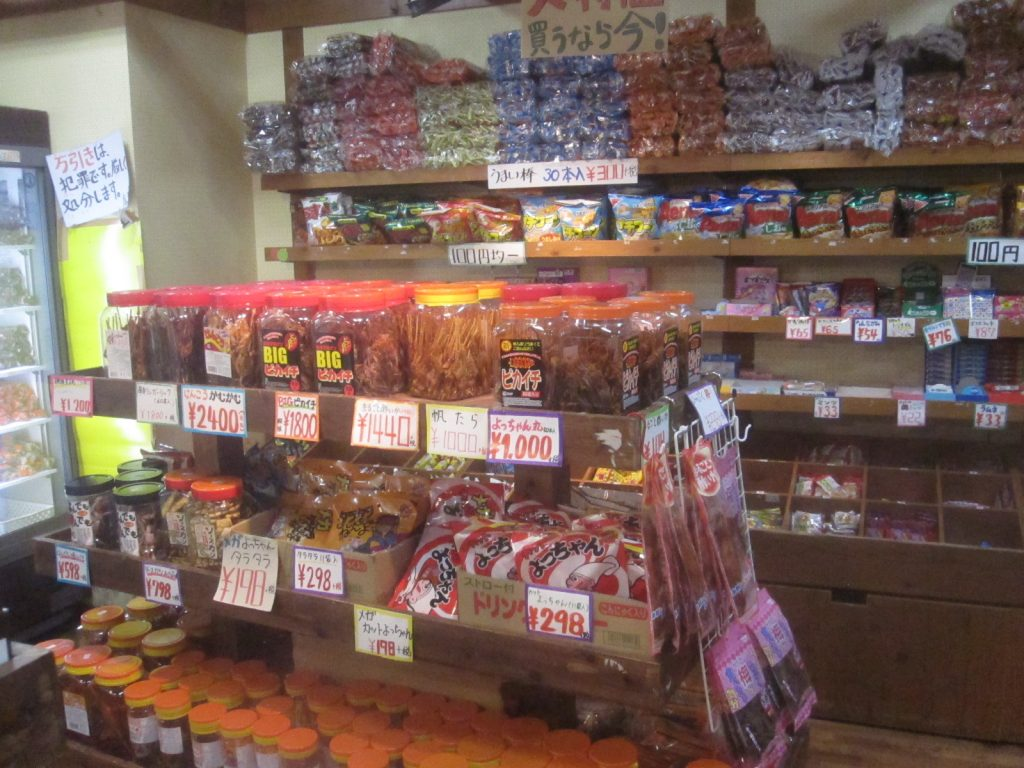 駄菓子屋「よいこの店」店内の写真・画像