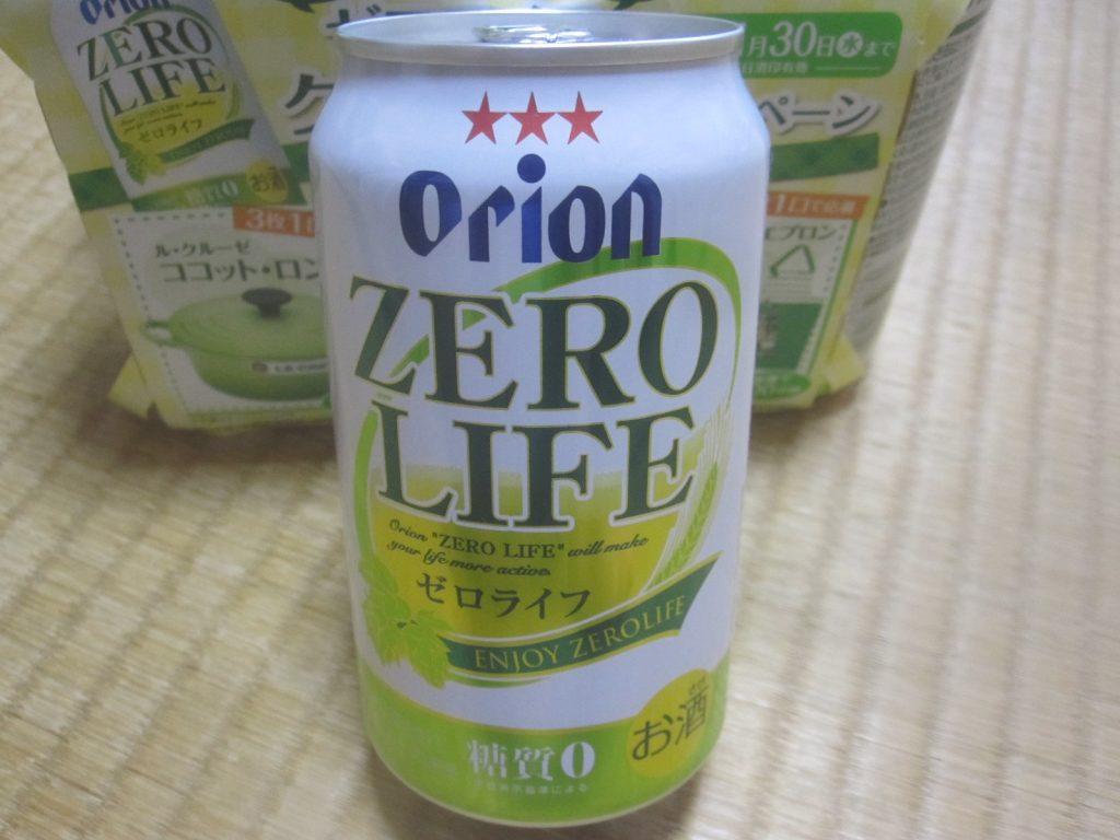 糖質が気になる沖縄県民に優しいオリオンビール・ゼロライフ
