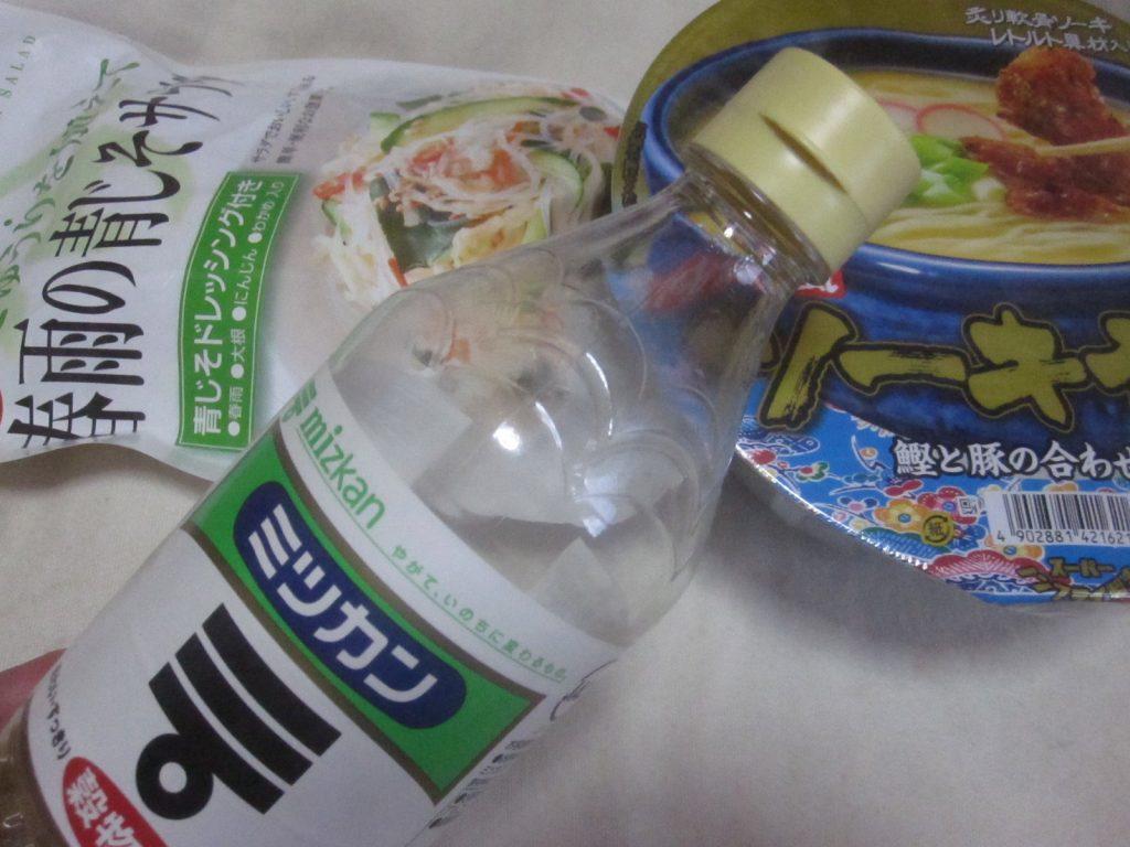 """調味料ミツカンの""""お酢""""ガラス瓶容器"""