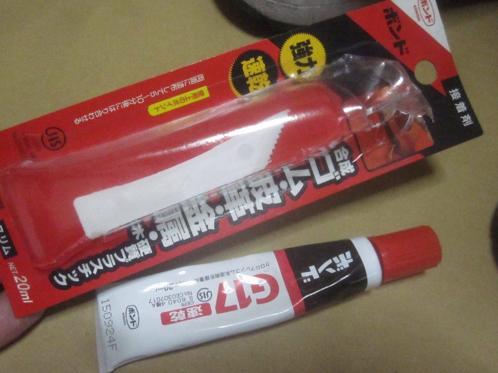 多用途ボンド G17(合成ゴム・皮革・金属・プラスチック・木など)