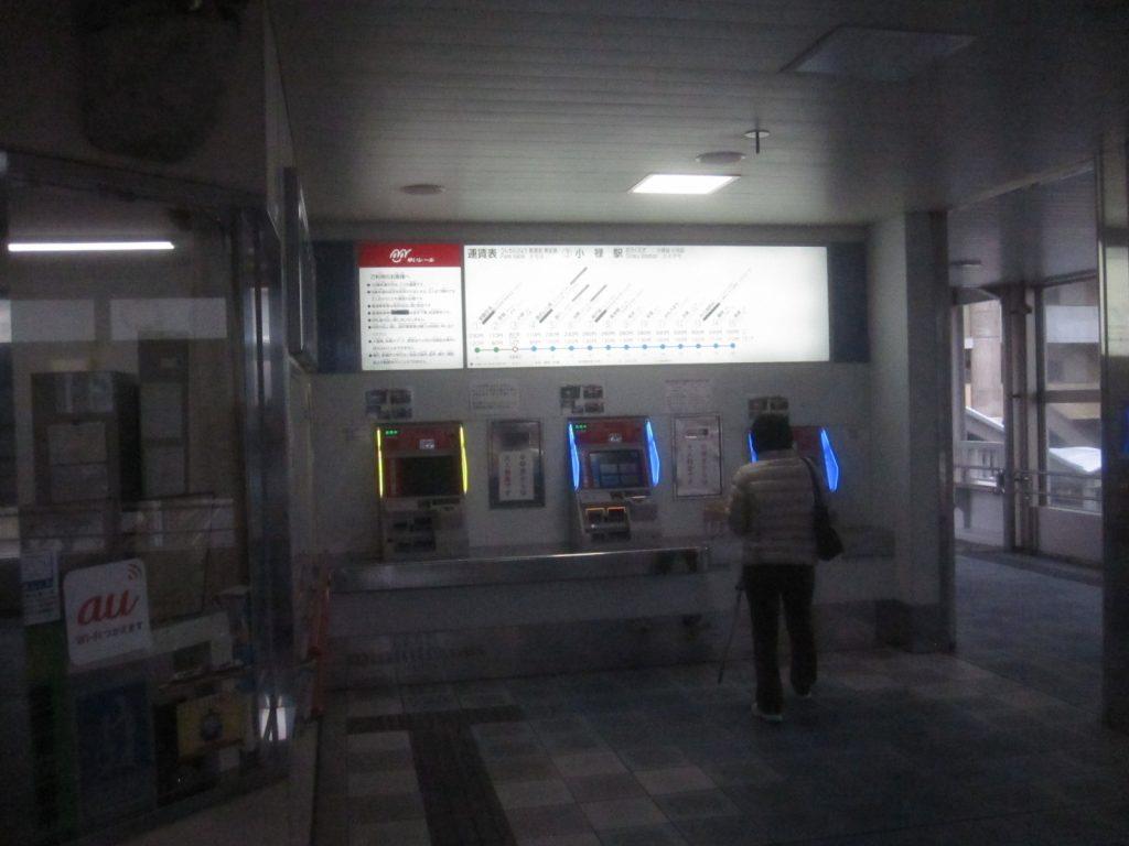 沖縄モノレール(ゆいレール)小禄駅の券売機に到着した