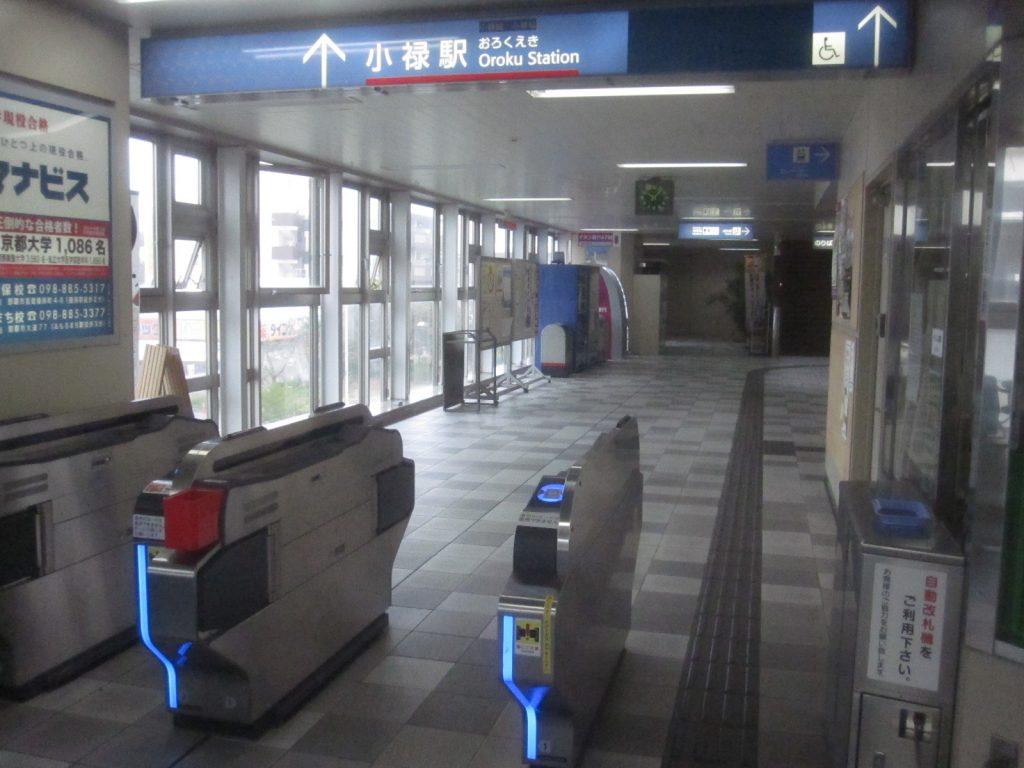 沖縄モノレール小禄駅の改札口を撮影した写真