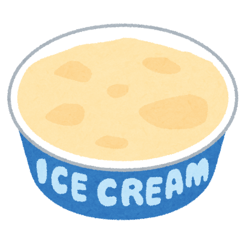 カップ入りアイスクリームのイラスト