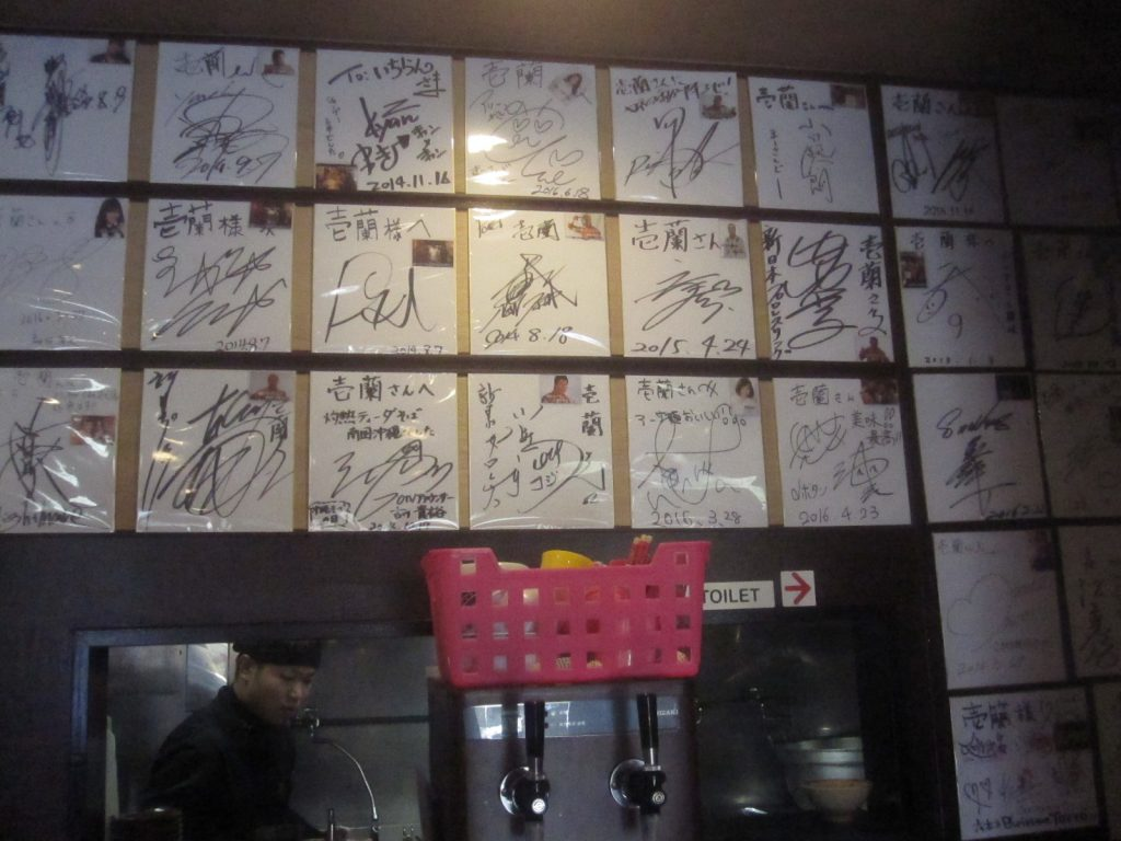 県内外の有名人のサイン色紙が飾られている