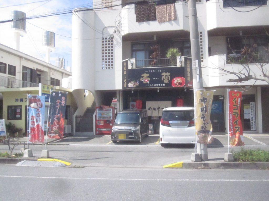 糸満市に移転オープンした沖縄そば専門店 壱蘭(いちらん)の店舗外観写真