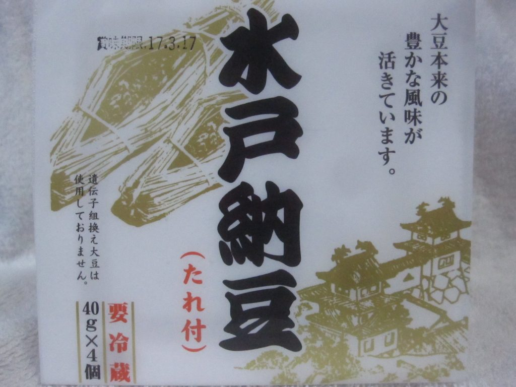 沖縄県民御用達の納豆といえば沖フーズ株式会社の水戸納豆!