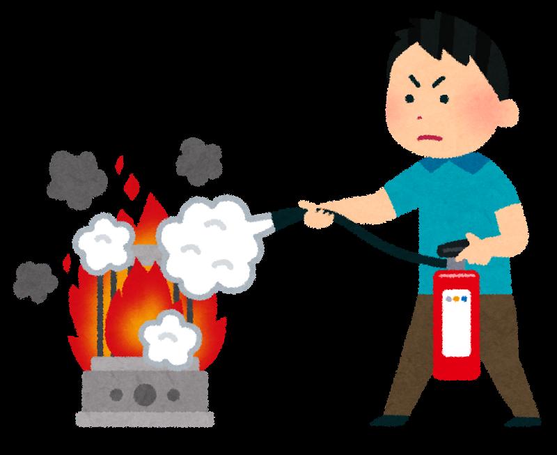 消火器で火を消す男性のイラスト