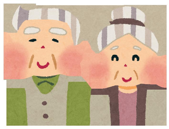お爺ちゃんとお婆ちゃんの老夫婦のイラスト