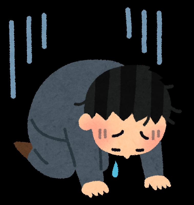 四つん這いの姿勢で鼻水の危険を回避する男性のイラスト