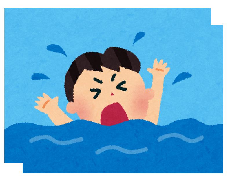 海水浴で溺れるイラスト