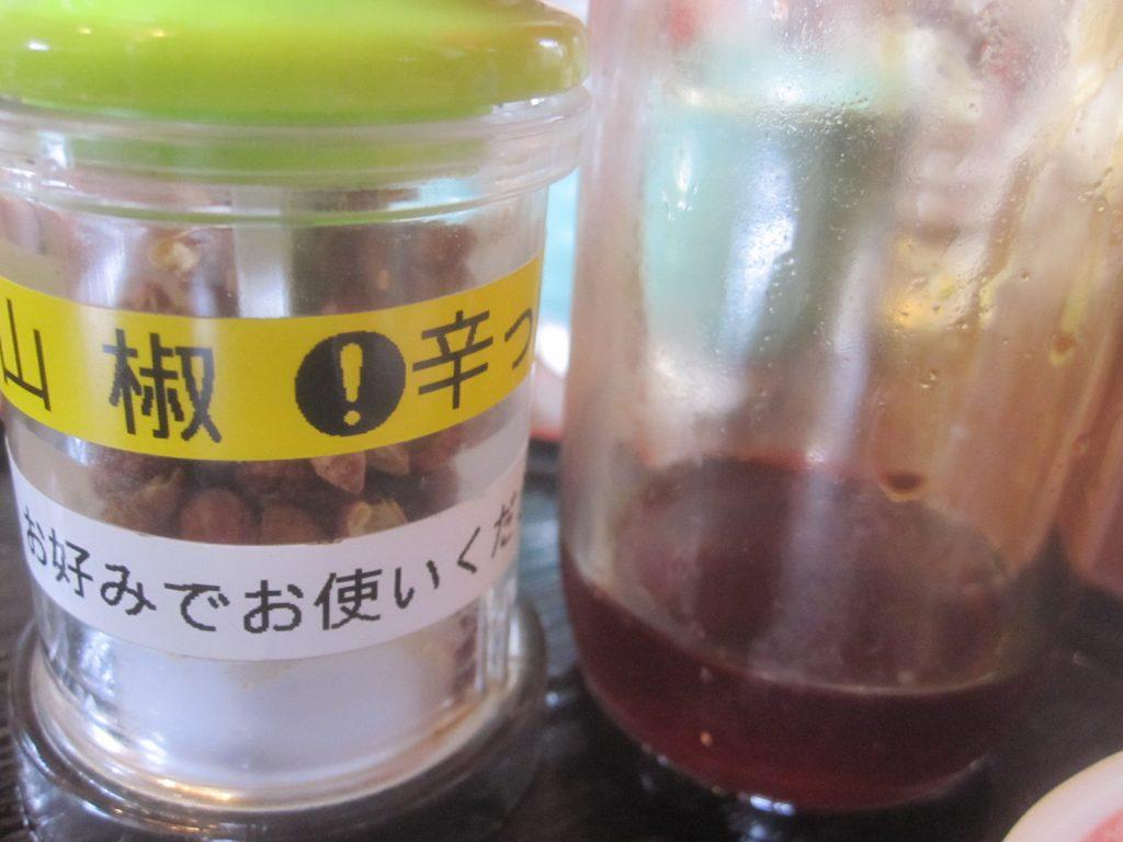 お好みで使用する山椒と自家製ラー油