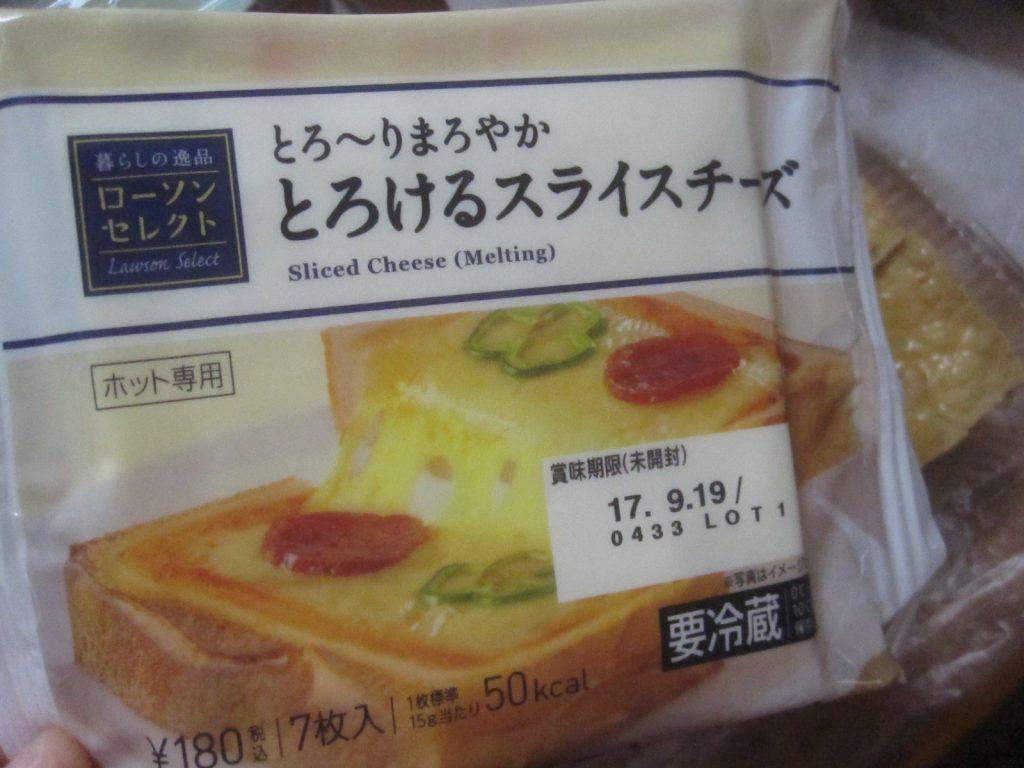"""スーパー「サンエー」で購入した""""とろけるチーズ"""""""