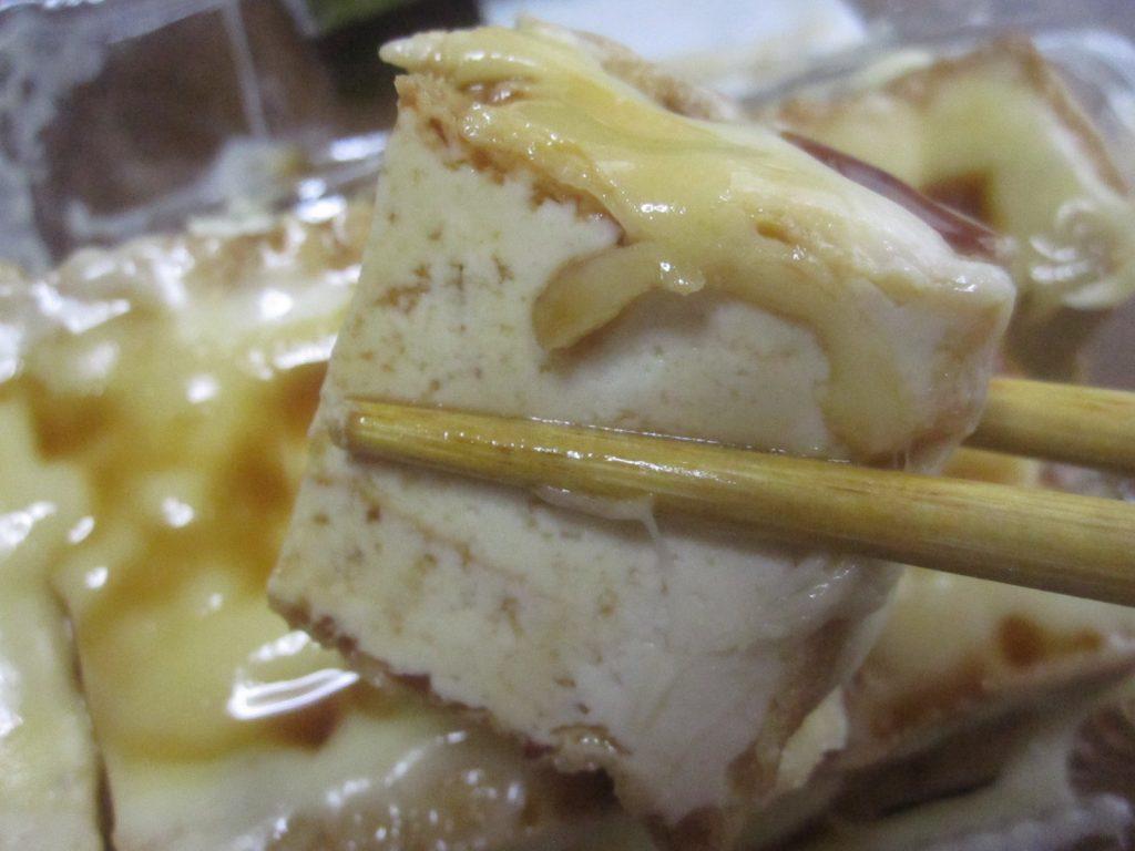 揚げ豆腐・ゴマ油・とろけるチーズ・醤油が絶妙な美味さを発揮した絶品レシピ!