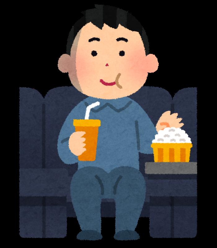 映画館で視聴しながら飲食する様子