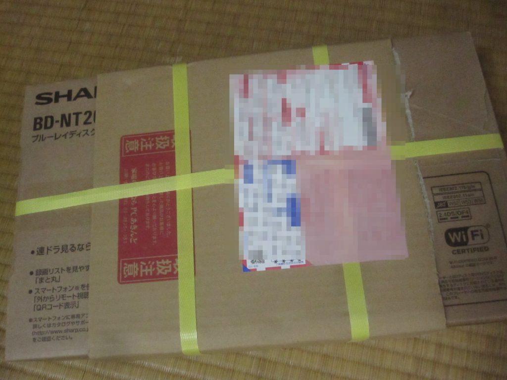ネットショップでSHARPの新しいブルーレイ・レコーダーを購入した