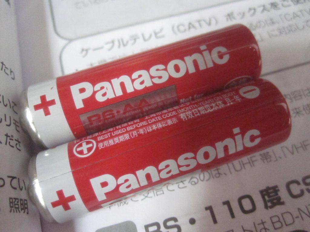 リモコンの電池は同封されていた(※パナソニック製)