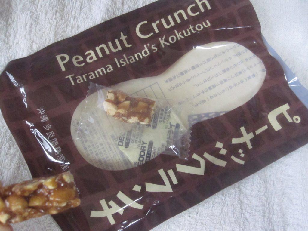 一緒に食べるとオススメな菓子がピーナッツクランチ