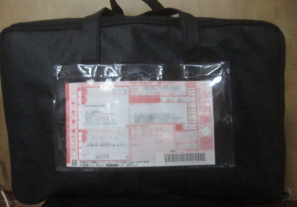 TSUTAYA DISCASでレンタルした漫画が入った黒くて大きなバッグ・袋